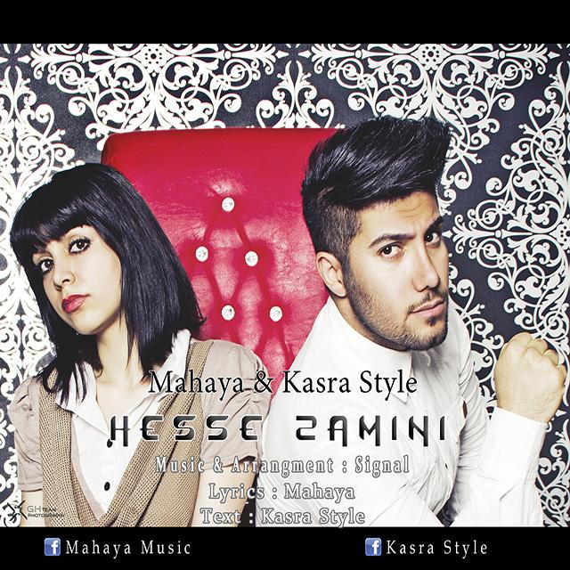 Kasra Style & Mahaya – Hesse Zamini