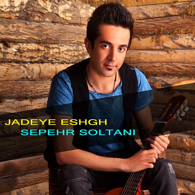 Sepehr Soltani – Jadeye Eshgh