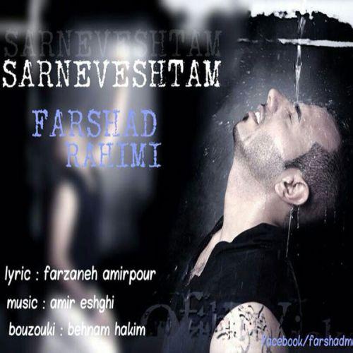 Farshad Rahimi – Sarneveshtam