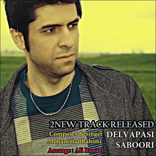Mohammad Rahimi – 2 New Music