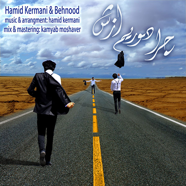 Hamid Kermani – Chera Doorim Azash