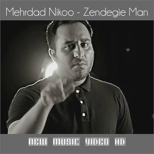 Mehrdad Nikoo – Zendegie Man