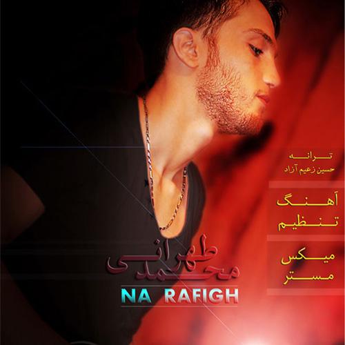 Mohammad Tehrani – Na Refigh