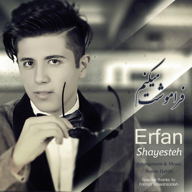 Erfan Shayesteh – Faramooshet Mikonam