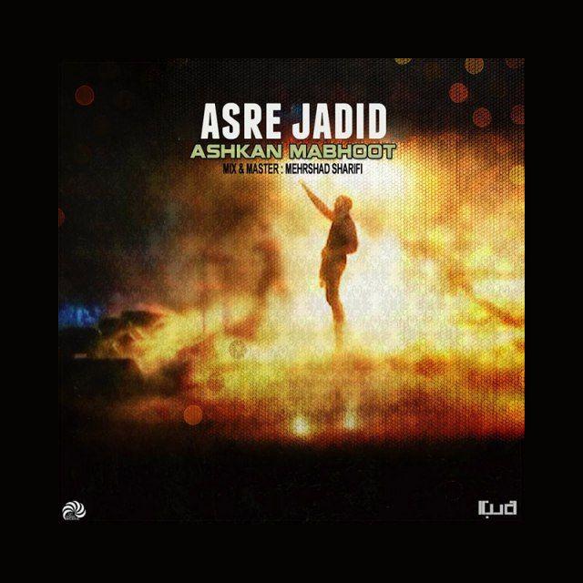 Ashkan Mabhoot – Asre Jadid