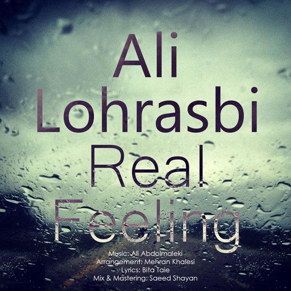 Ali Lohrasbi – Hesse Vagheie