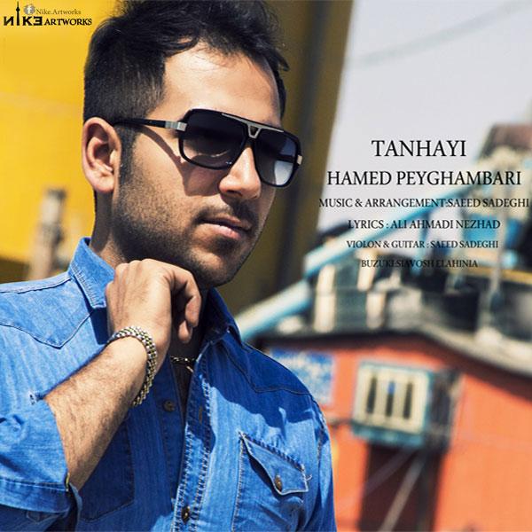 Hamed Peyghambari – Tanhai