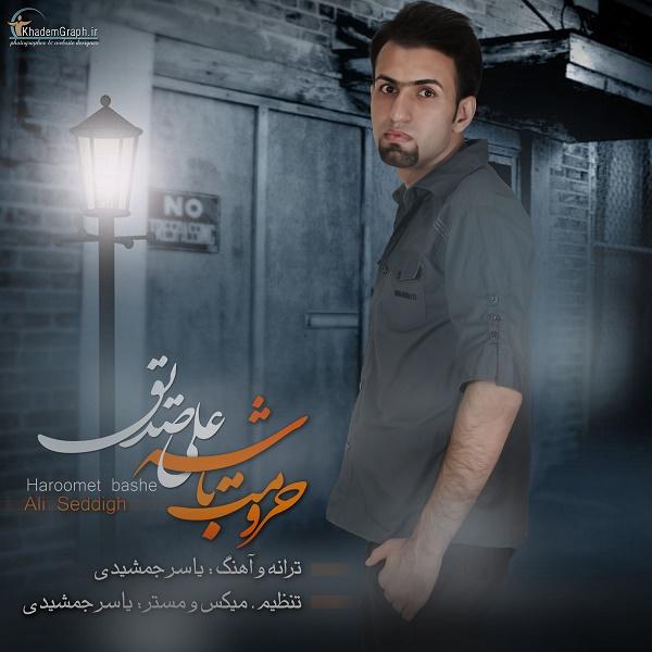 Ali Seddigh – Haroomet Bashe