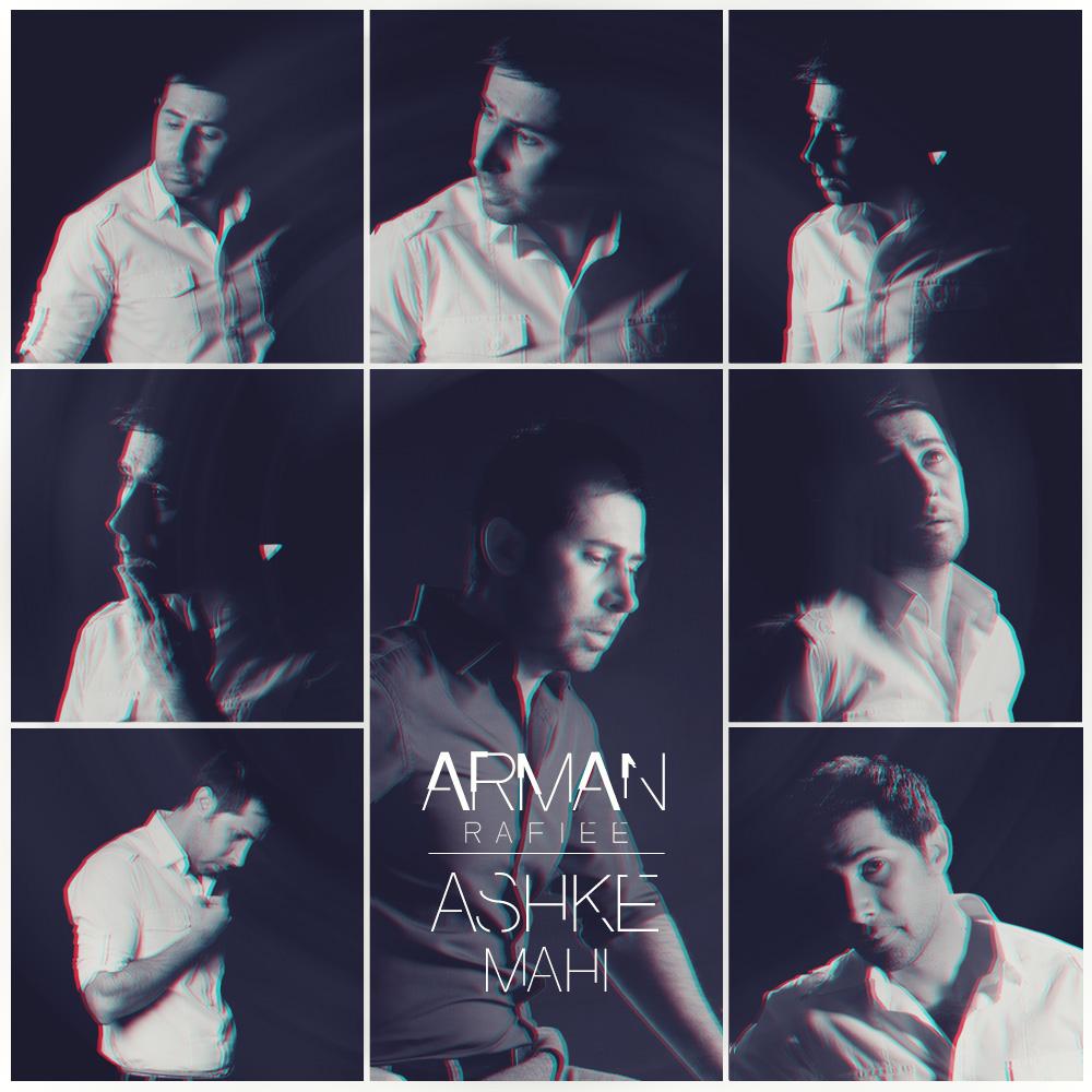 Arman Rafiee – Ashke Mahi
