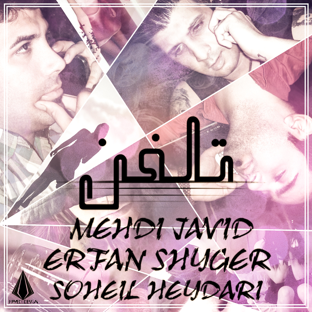 Erfan Shyger & Mehdi Javid & Sohil Heydari – Telefoon