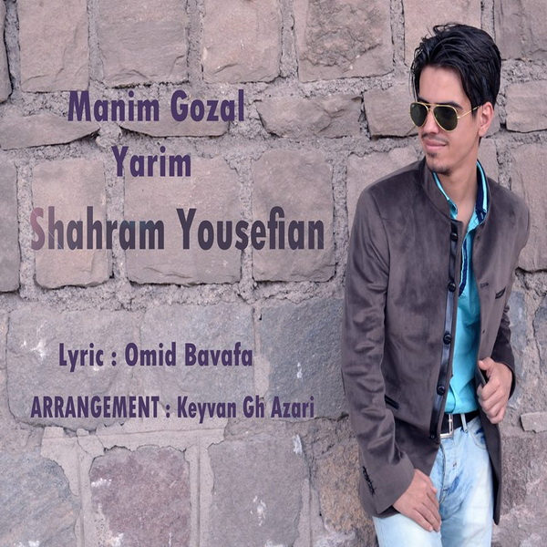 Shahram Yousefian – Manim Gozal Yarim