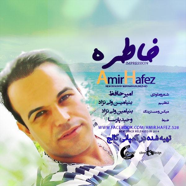 AmirHafez – Khatereh