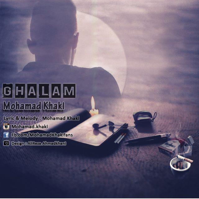 Mohamad Khaki – Ghalam