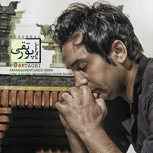 Mohammad Poortaghi – Azize Sade Man
