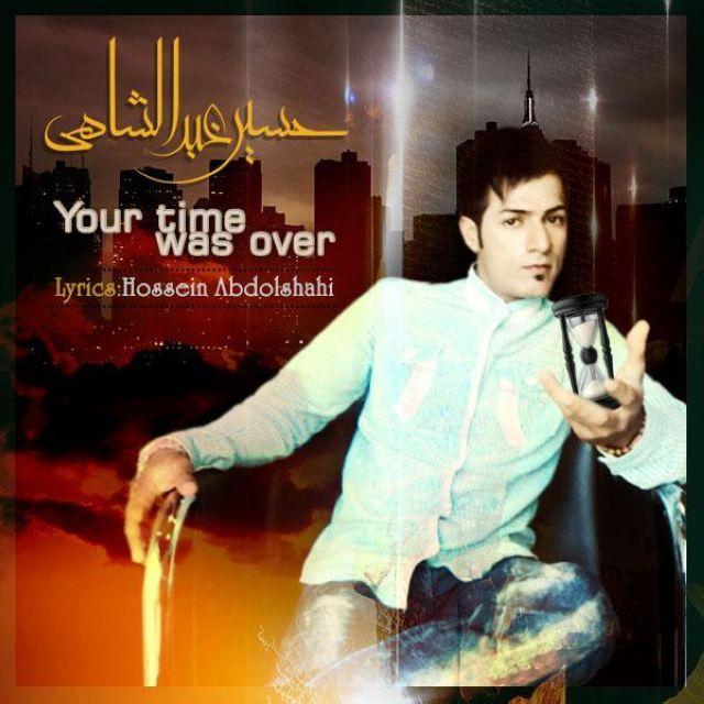 Ho3ein Abdolshahi – Vaghtet Tamum Shod