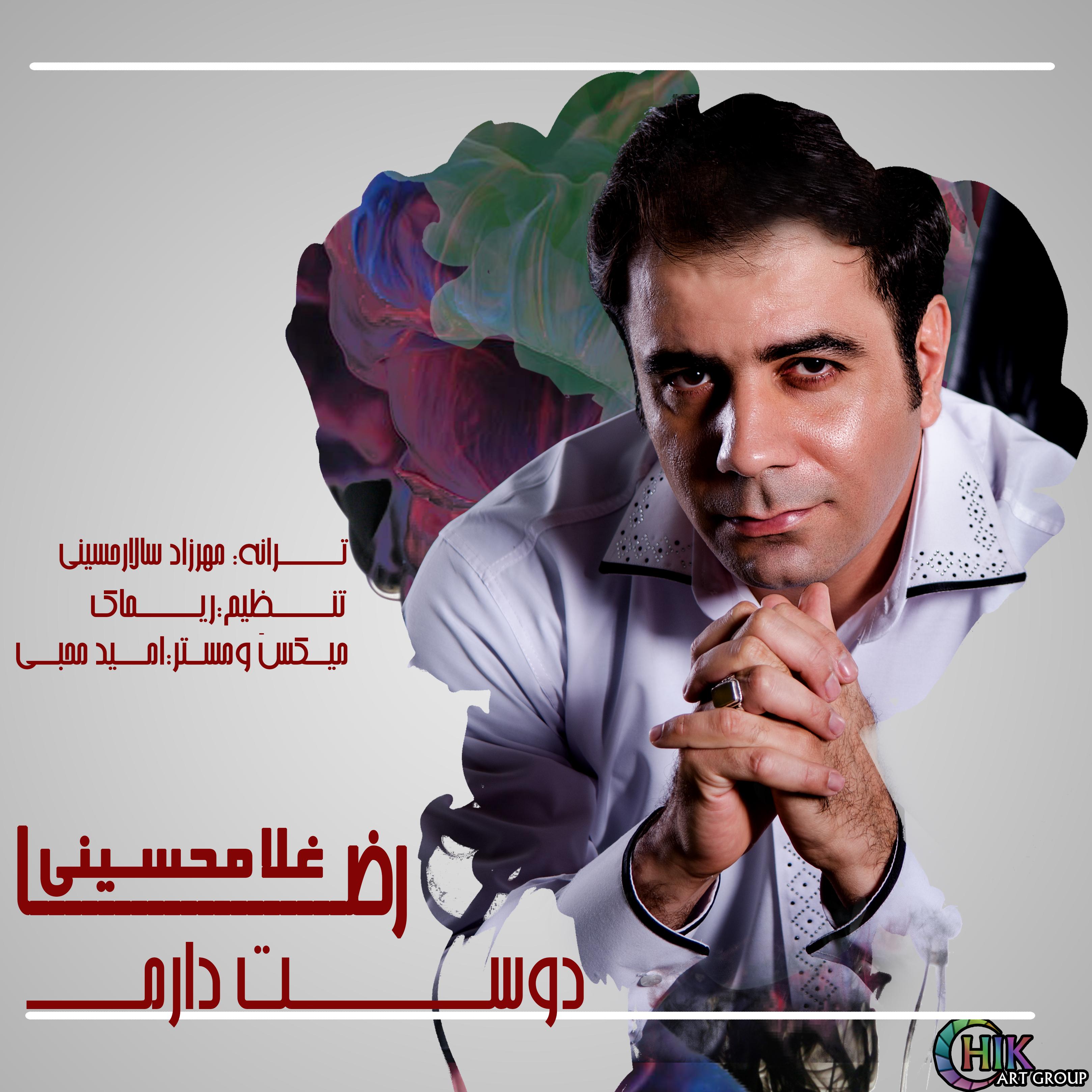 Reza Golamhosseini – Dostet Daram