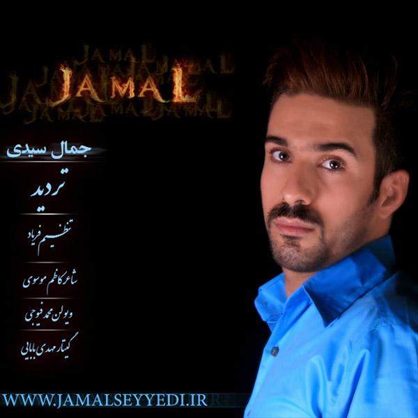 Jamal Seyyedi – Tardid