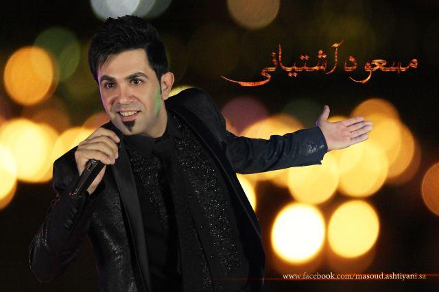Masoud Ashtiyani – Sorena 1