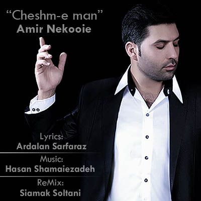 Amir Nekooie – Cheshm man