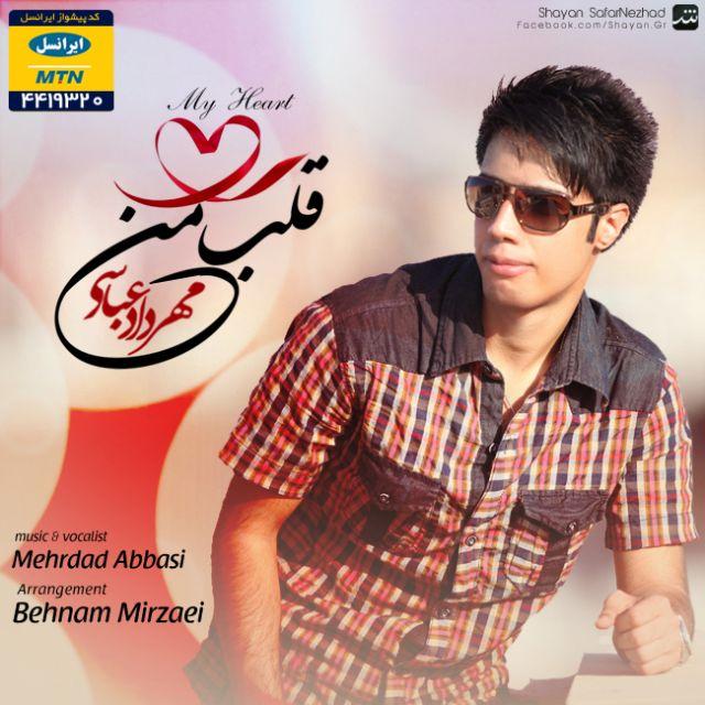 Mehrdad Abbasi – Ghalbe Man