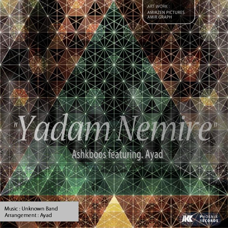Ashkboos & Ayad – Yadam Nemire
