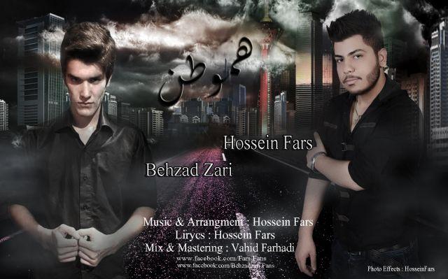 Hossein Fars & Behzad Zari – Hamvatan