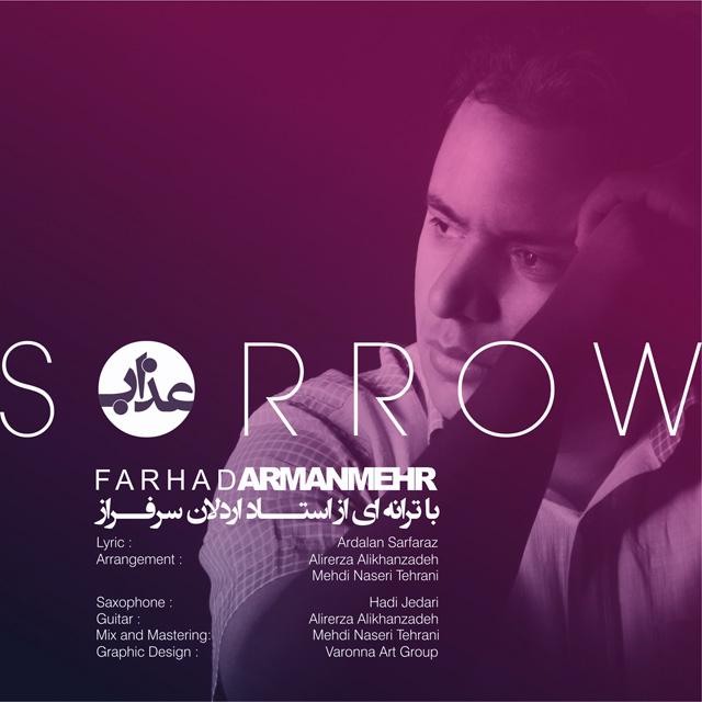 Farhad Armanmehr – Azaab