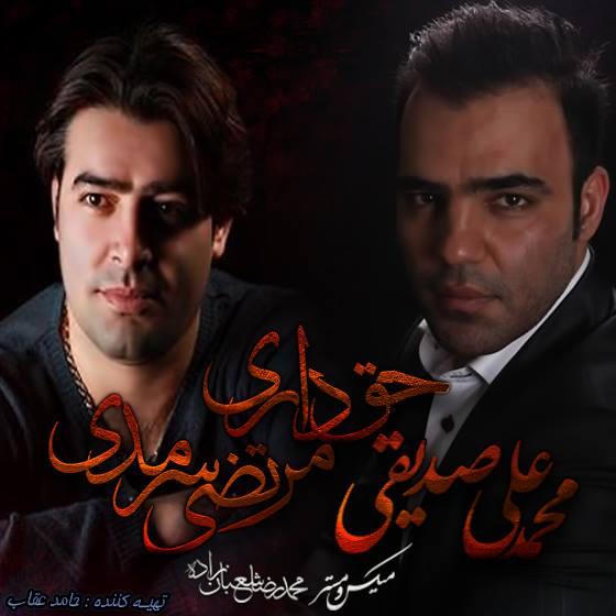Mohammad Ali Sedeghi Ft Mortea Sarmadi – Hagh Dari