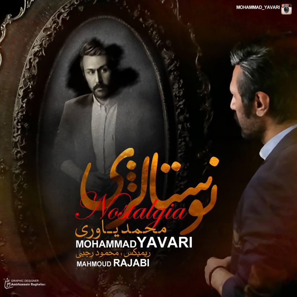 MohaMad YavaRi – NoStAlJi