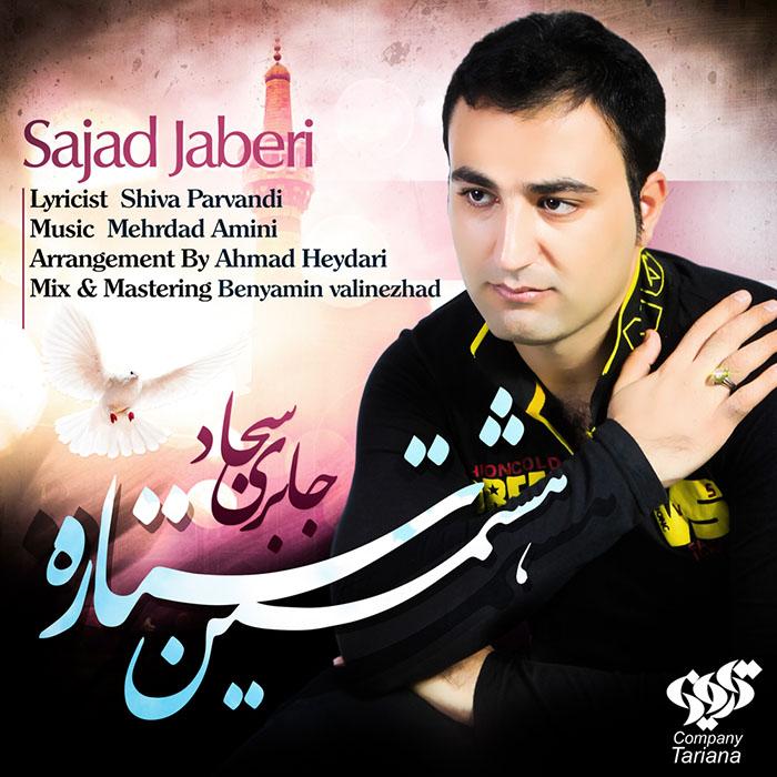 Sajad Jaberi – Hashtomin Setareh