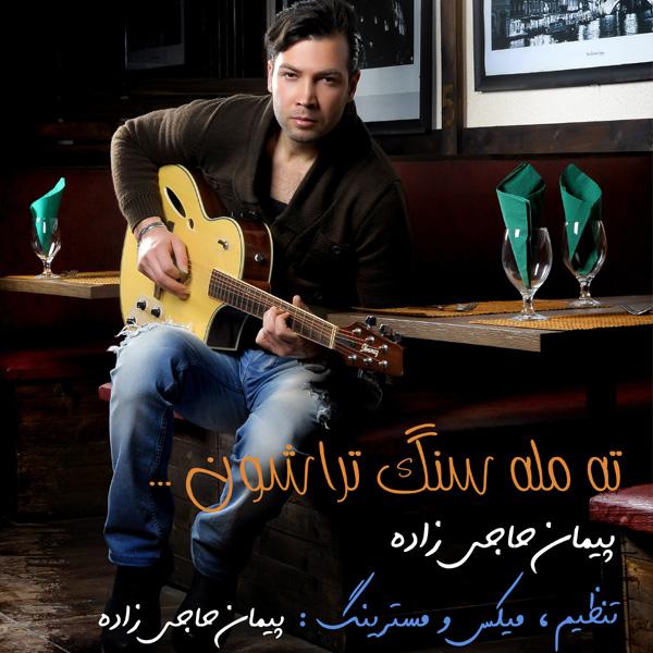 Peyman Hajizadeh – Te Male Sang Tarashon
