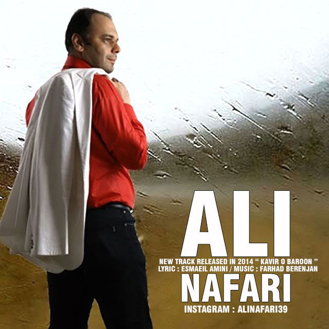 Ali Nafari – Kavir o Baroon