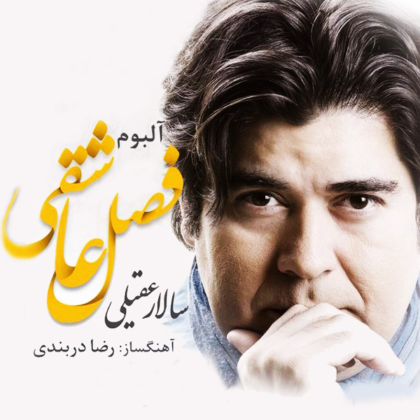 Salar Aghili – Fasle Asheghi