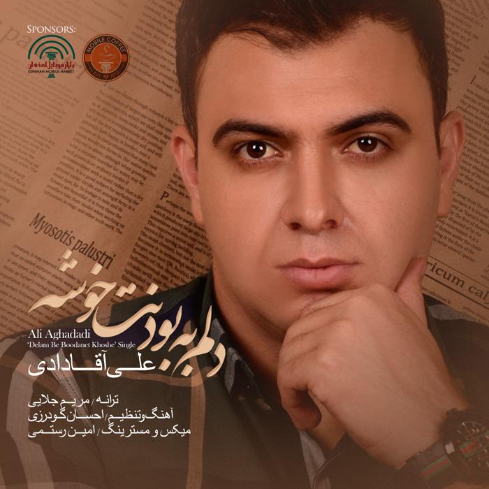 Ali Aghadadi – Delam Be Boodanet Khoshe