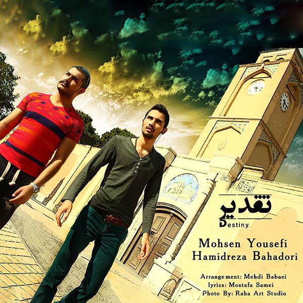 Mohsen Yousefi & Hamidreza Bahadori – Taghdir