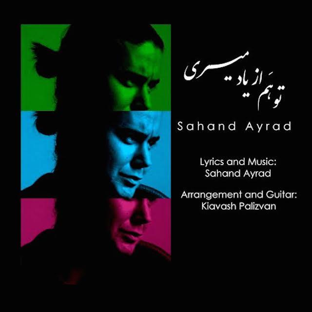 Sahand Ayrad-To Ham Az Yad Miri