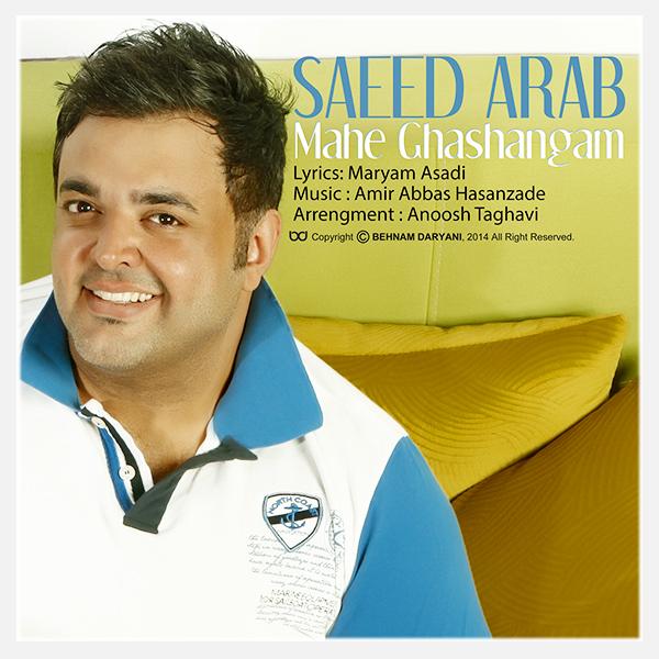 Saeed Arab – Mahe Ghashangam