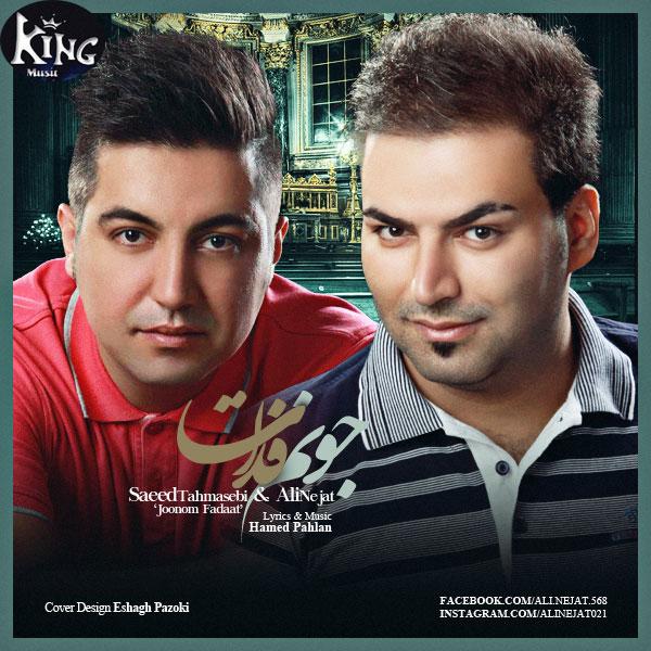 Ali Nejat & Saeed Tahmasebi – Jonam Fadat