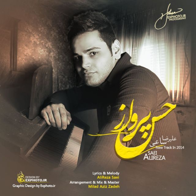 Alireza Saei – Hese Parvaz