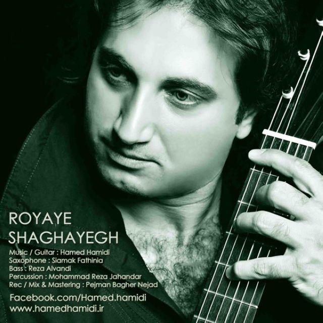 Hamed Hamidi – Royaye Shaghayegh