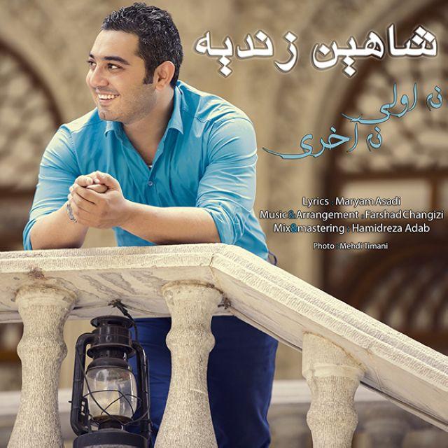 Shahin Zandieh – Na Avali Na Akhari