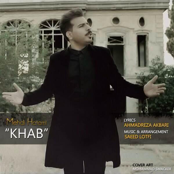 Mehdi Hatami – Khab