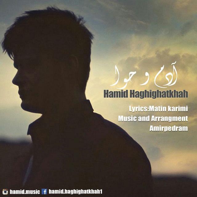 Hamid Haghighat Khah – Adam Hava