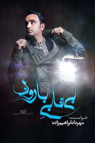 Mehrdad Ebrahimzadeh – Negah To