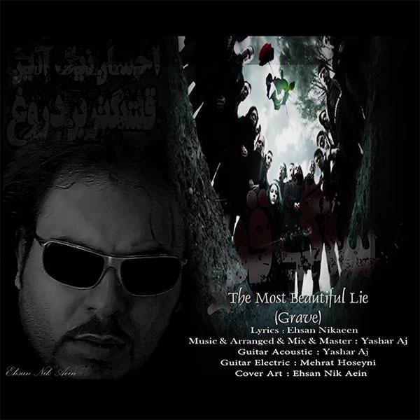 Ehsan Nickaein – Ghashangtarin Dorogh