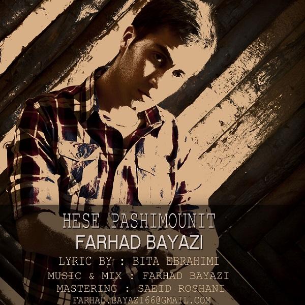 Farhad Bayazi – Hese Pashimounit