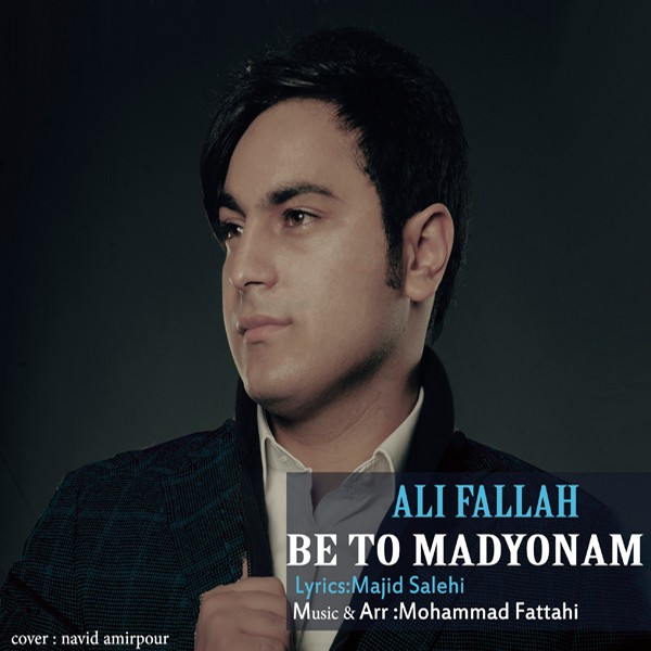 Ali Fallah – Be To Madyonam