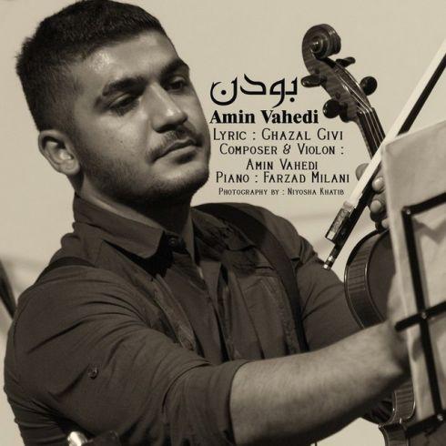 Amin Vahedi – Boudan