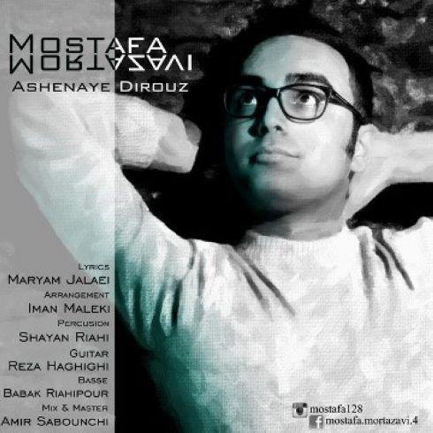 Mostafa Mortazavi – Ashenaye Dirouz