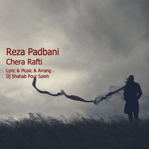 Reza Padbani – Chera Rafti